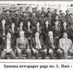 News & Publicity