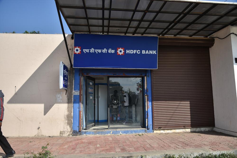 Banking Facility