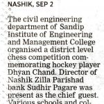 SIEM_CHESS-COMPETITION_LOKMAT-TIMES_PG-1_4WX8H_3-SEPT